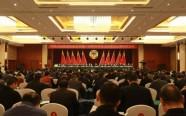 中国人民政治协商会议第六届潍坊市奎文区委员会第四次会议开幕