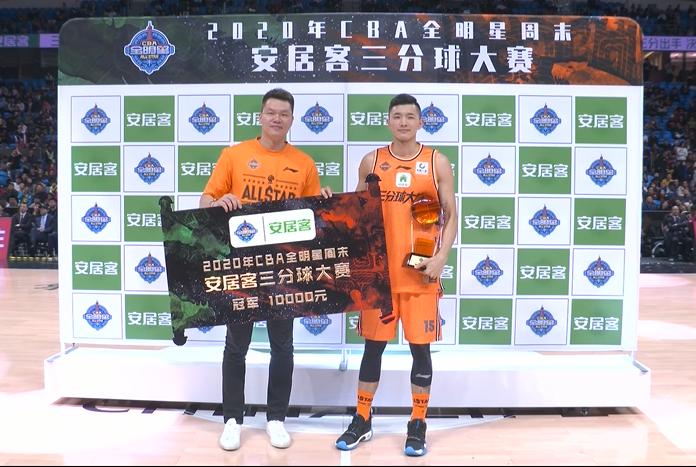 65秒丨CBA全明星三分大赛 陈林坚卫冕三分王