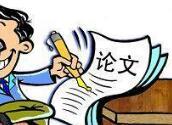 """闪电头评丨""""导师崇高师娘美""""论文登上核心期刊 背后问题岂能""""冰冻""""?"""