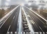 海丽气象吧|威海辖区内有零星降雪 所有高速公路暂时开通