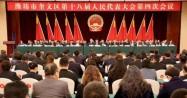 深化改革开放、全面增进民生福祉……潍坊奎文区2020年将重点做好五项工作
