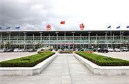 国家补助5584万元,助力威海机场建设
