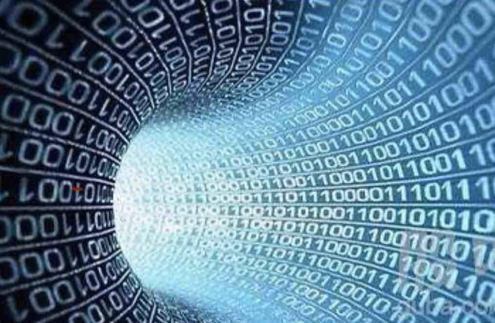全省大数据工作会议在济南召开