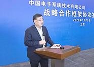 德州市长杨洪涛赴京对接央企强企洽谈合作