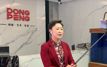Vlog·担当履职这一年|省政协委员赵士梅:为非公有制经济高质量发展贡献力量