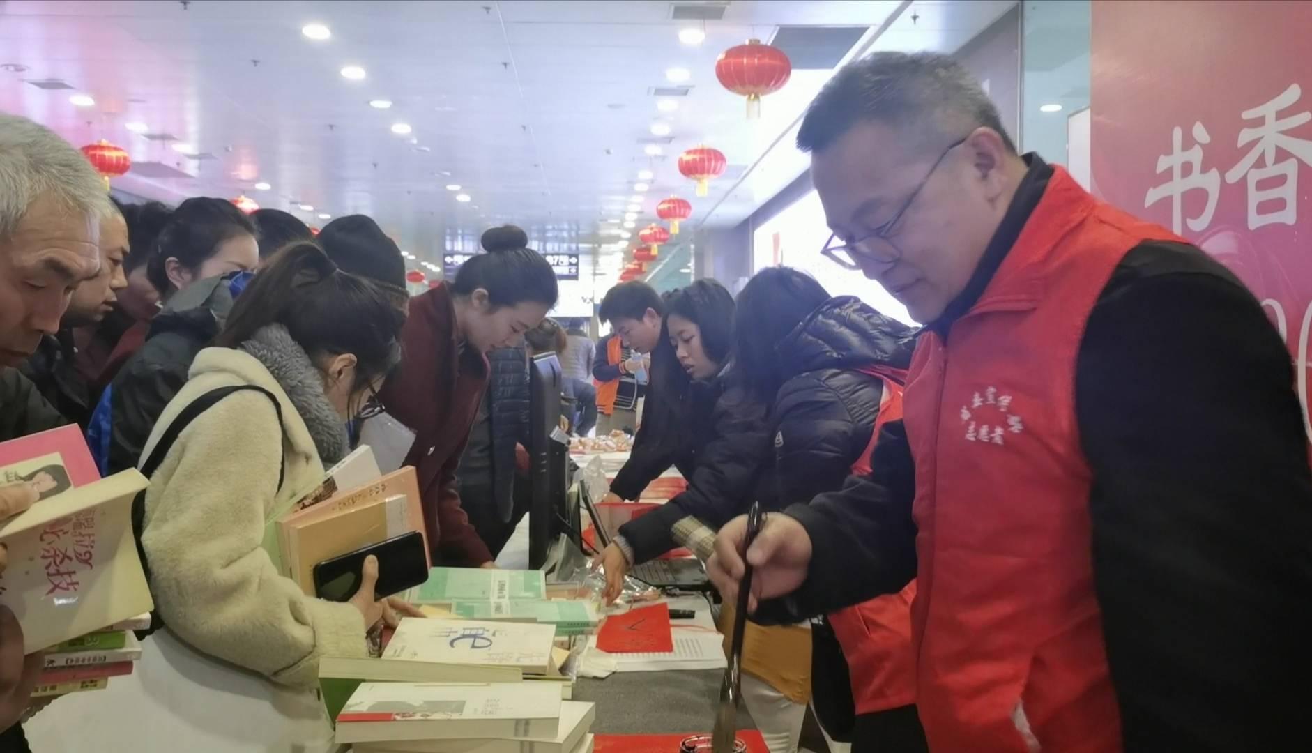 济南:写福字 送书送春联 书香伴您行公益活动送您温暖回家