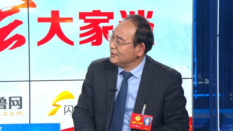 省政协常委王玉亮:借势黄河流域经济带 提升发展山东经济