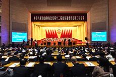 决胜2020·聚焦山东两会 8个数字看省政协如何加强政治引领、坚守初心使命