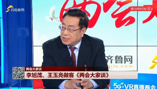 省政协委员李旭茂:加大对营商环境和政策的宣传引导力度