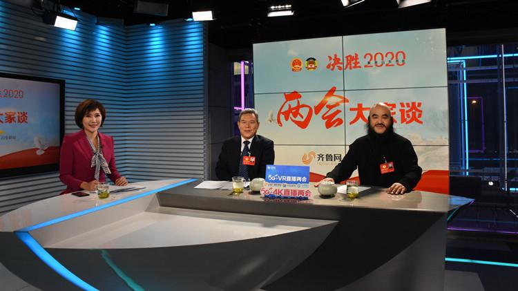 省政协委员崔瑞福、吴健民做客山东台《两会大家谈》