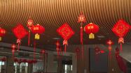 """75秒丨春节岂能少了""""文化大餐""""?8000个灯谜和50幅剪纸作品将亮相潍坊"""