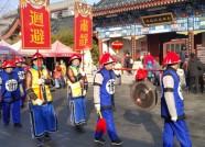 """41秒丨庙会灯会、文艺汇演轮番上阵 """"潍县古城过大年""""启动啦"""