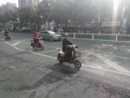 海丽气象吧丨春节前潍坊气温持续上升 最高气温达到8℃