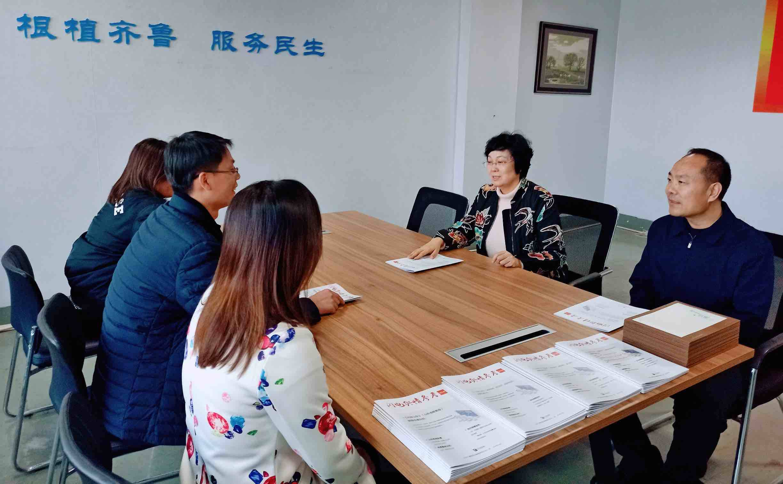 淄博市委常委、宣传部长毕荣青到山东广播电视台淄博记者站走访慰问