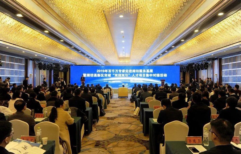 潍坊2019年全年引进高层次人才3460人 培养高技能人才5389人