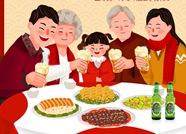 青岛啤酒与你相约晒晒我家年夜饭,精美奖品豪放送