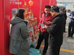 """迎新年备年货!2020""""聊!胜一筹""""精品展走进山东广电"""