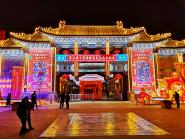 """56秒丨五彩缤纷庆佳节 潍坊城市夜景开启""""新春模式"""""""