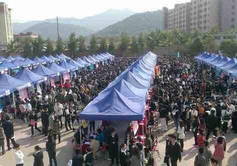 潍坊市民注意!2020年(潍坊)春季人才交流洽谈会延期举行