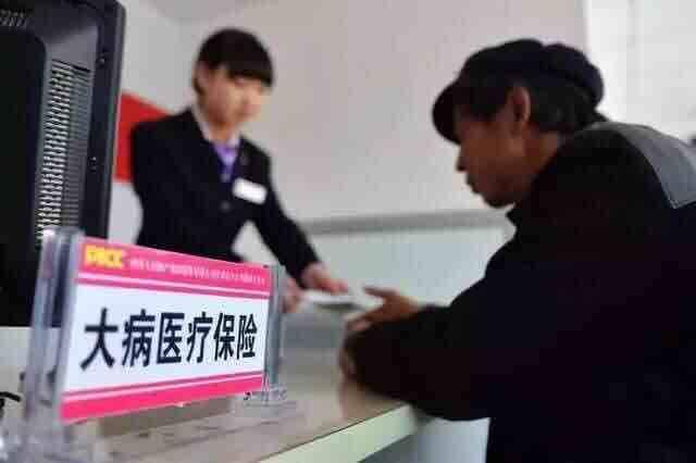潍坊市医疗保障局加拨3.2亿元医保预付金 全力做好防疫准备工作