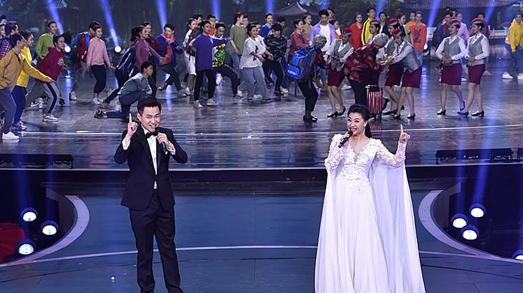 2020山东春晚丨王丽达王传亮倾情献唱 《等着我 亲爱的人》《高铁来了》