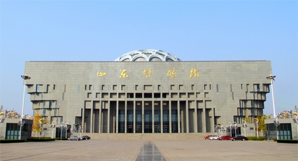 山东博物馆1月25日起暂停开放 恢复开放时间另行通知