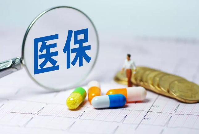 山东省医保局:新型肺炎治疗用药和医疗服务项目全部纳入医保