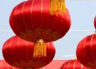 """组图丨大红灯笼高高挂!潍坊又增一处""""春节景观地"""""""
