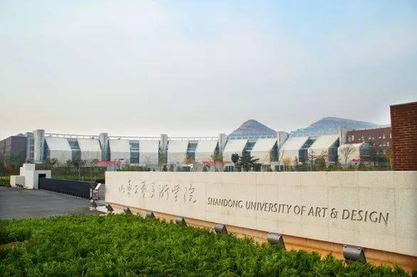 山东工艺美术学院2020年艺术类本科校考延缓考试