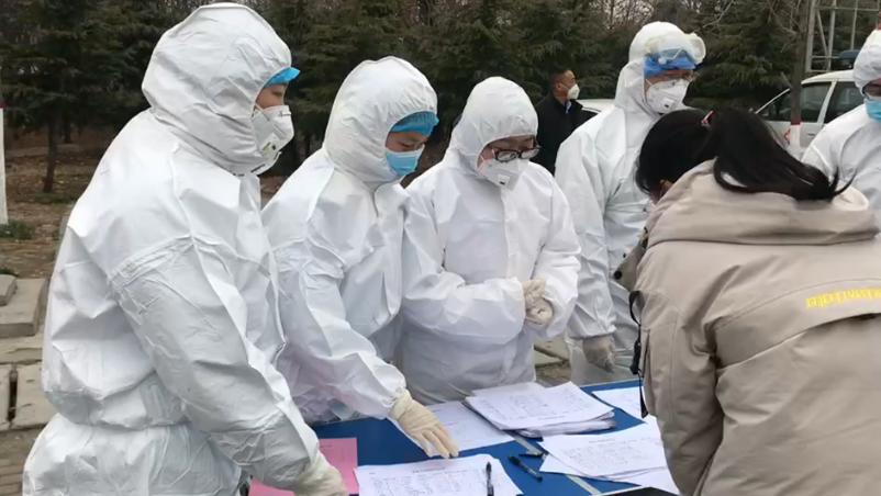 30秒直击监测现场!枣庄滕州在7个地点设疫情防控监测点