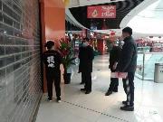寿光市44家体育健身场所全部暂停营业