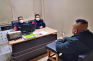 因拒绝配合卫生防疫工作 潍坊一男子被依法教育训诫