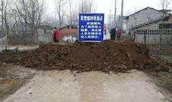 聊城消防倡议:各村庄封路隔离疫情时请留好应急通道