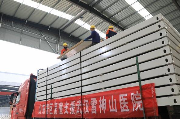潍坊昌乐:1000套箱式房屋驰援武汉雷神山医院