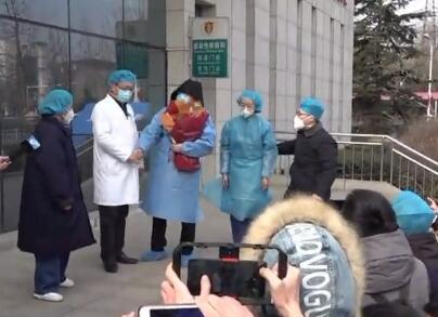 52秒丨出院啦!山东首例新型冠状病毒感染的肺炎患者痊愈