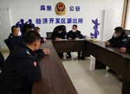 白纸黑字红手印 潍坊高密开发区派出所民警们请战上一线