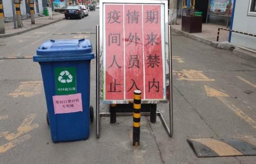 """废弃口罩别乱丢!""""口罩回收桶""""在潍坊奎文区亮相"""