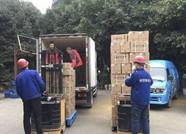 共击疫情!潍坊市慈善总会公布联系方式开始接收社会捐赠物资