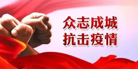 山东省总工会首批拨付920万元慰问抗击新冠肺炎疫情一线医护人员