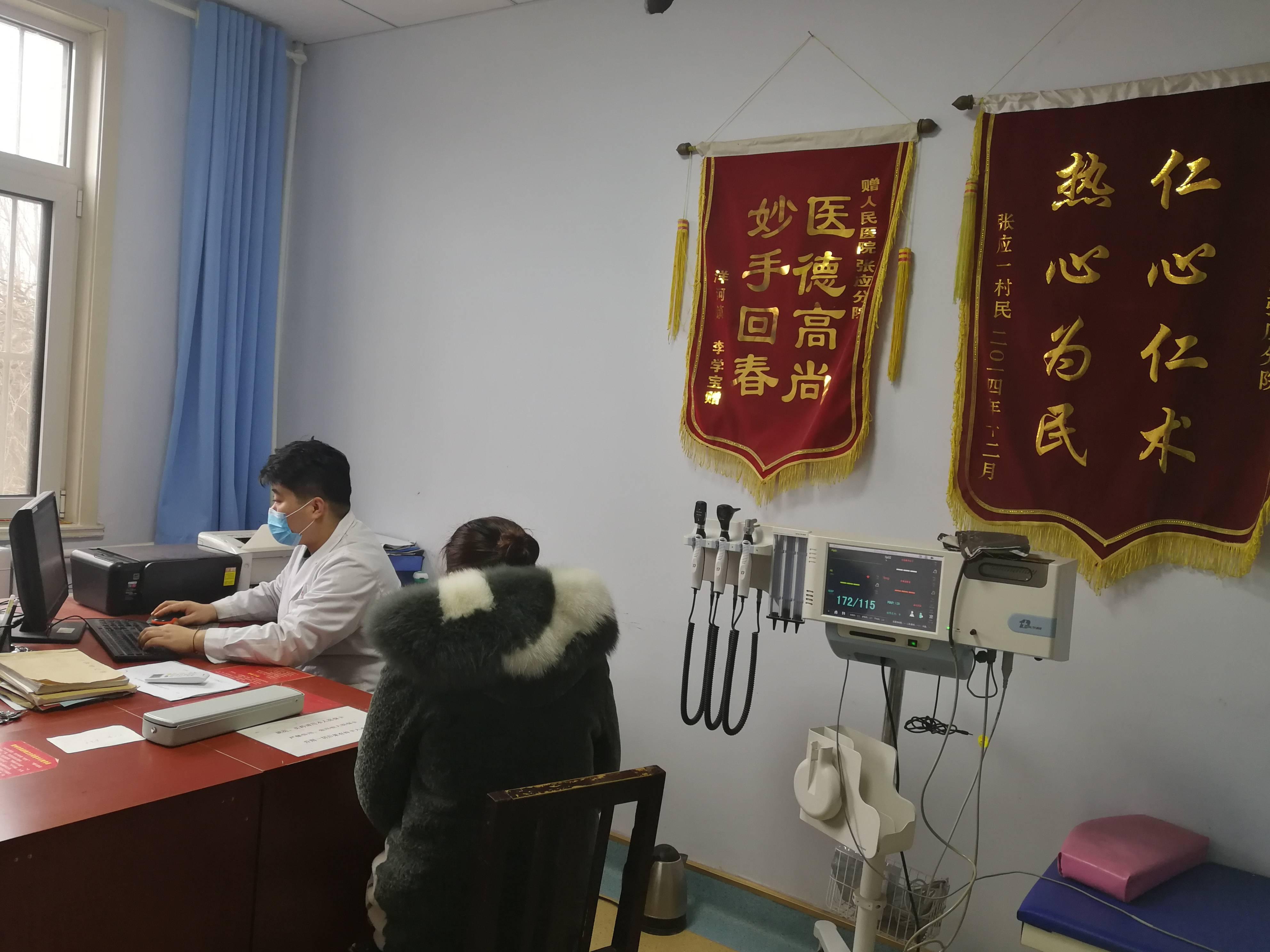 山东胶州:新时代文明实践中心685名志愿者 开展疫情防控心理疏导服务
