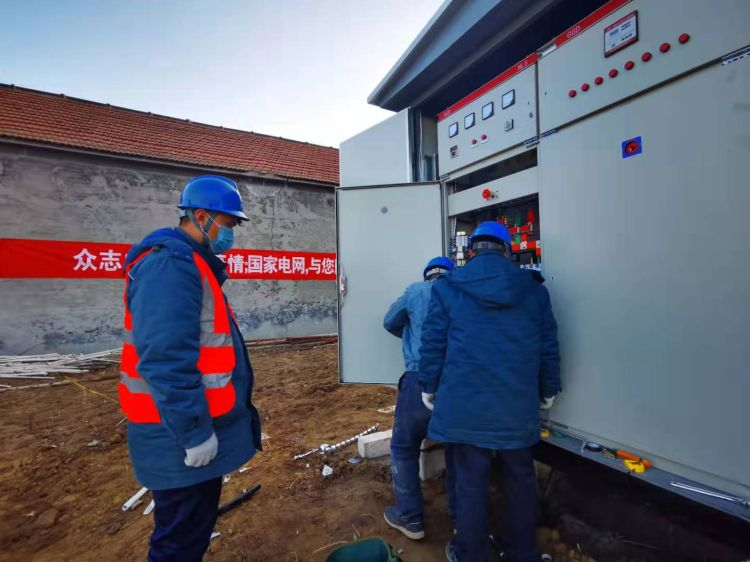 与疫情赛跑!电力工人闪电速度为博兴县新冠肺炎隔离点接电