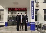 掀翻疫情执勤点桌子 济阳曲堤镇一男子被行政拘留