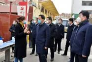 潍坊市委书记、市人大常委会主任惠新安到奎文区检查指导疫情防控工作