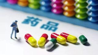 零售药店购买退热、止咳药要登记!临沂药店实行信息登记报告制度