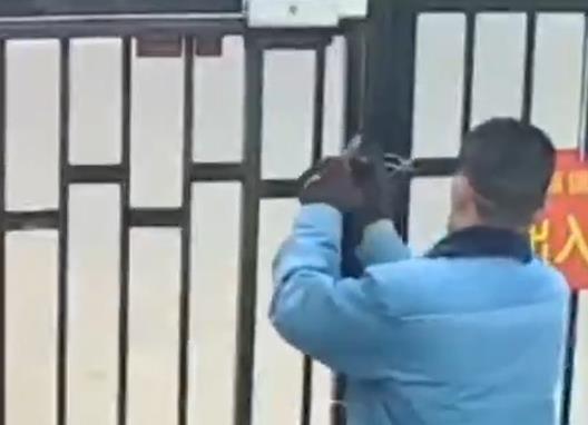 36秒丨嫌封闭南门出行不便 淄博一男子剪断铁丝私自开门被行政拘留9天