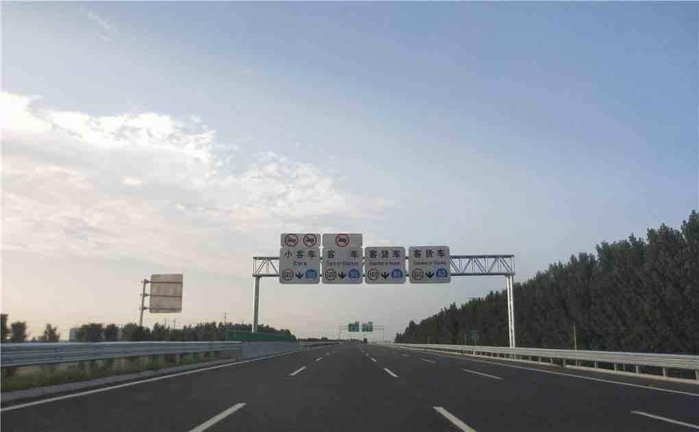 截至2月3日淄博境内部分高速收费站开通 外省车辆仍采取劝返措施