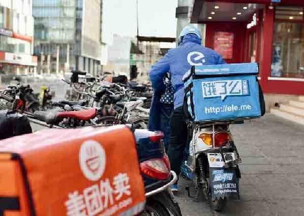 淄博中心城区关停网络订餐服务 药品及日用商品外卖服务可使用
