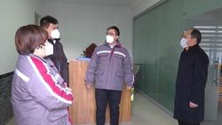 64秒丨驻企指导员协助保生产!聊城东阿21家民生类、医疗防护用品生产企业复工生产