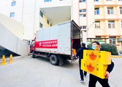 60秒|12.5万支阿胶浆、1.6万份鸡肉...聊城企业捐物资为医护人员鼓劲