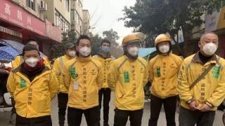 济南要求餐饮单位实行无接触送取餐 送餐箱每天消毒两次以上